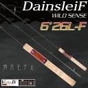ヴァルケイン DainsleiF WILD SENSE 6'2GL-F