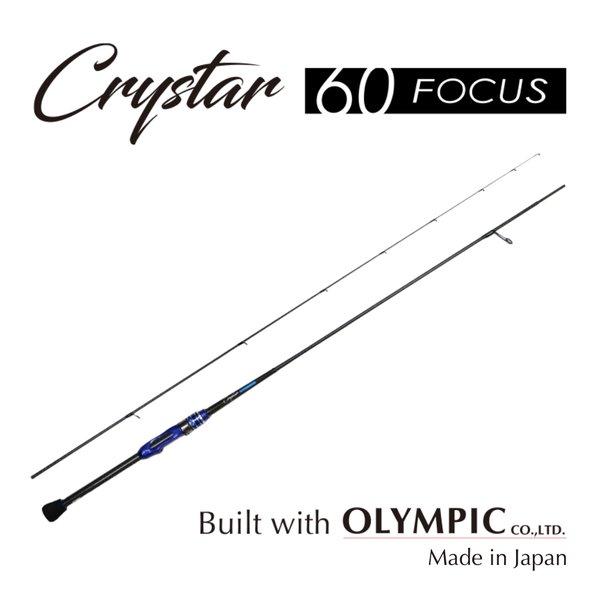 クリアブルー クリスター crystar60FOCUS クリスター