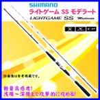 シマノ ライトゲーム CI4 モデラート TYPE64 S235