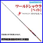 シマノ ニューワールドシャウラ 1785RS-2