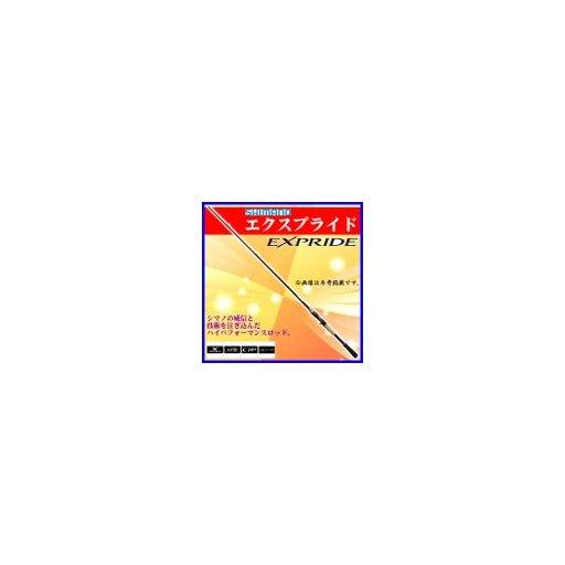 シマノ 17エクスプライド 165ML+