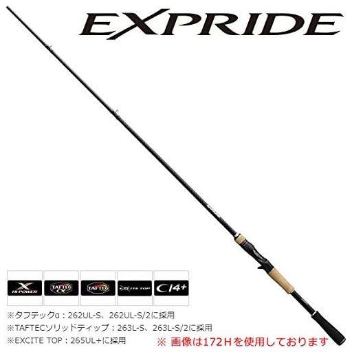 シマノ 17エクスプライド 1710H+-SB