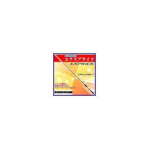 シマノ 17エクスプライド 265UL+