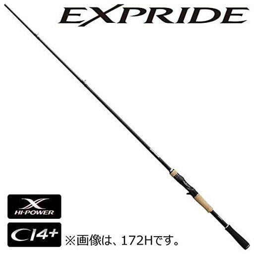 シマノ 17エクスプライド 168L-BFS/2