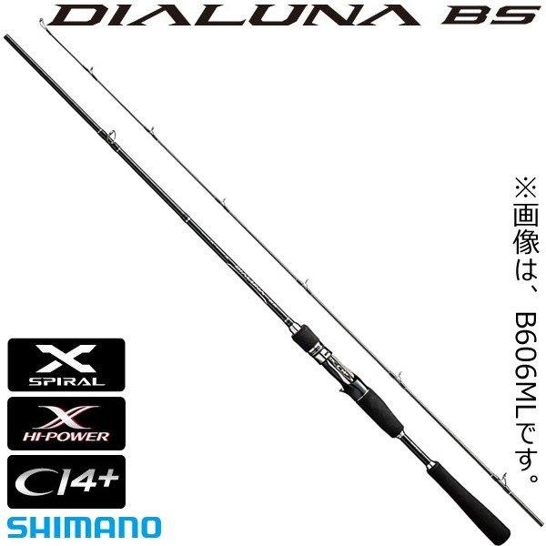 シマノ ディアルーナ BS B606ML ディアルーナBS B606ML
