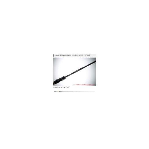 アブガルシア ホーネットスティンガープラス用途特化型モデル HSPC-661MS MGS
