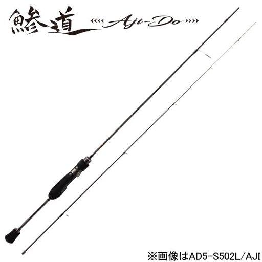 メジャークラフト 鯵道5G AD5-S502L/AJI