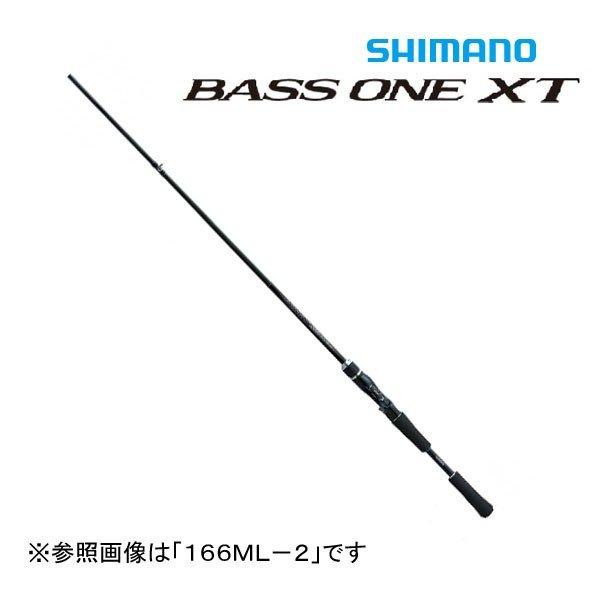シマノ 18バスワン XT 166M-2