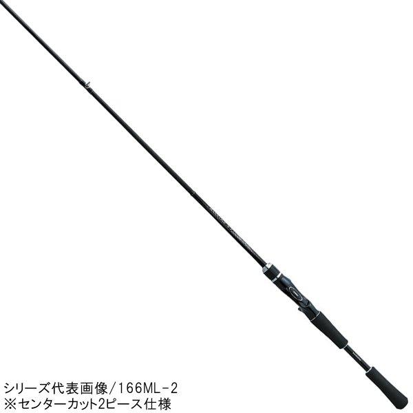 シマノ 18バスワン XT 1610MH-2