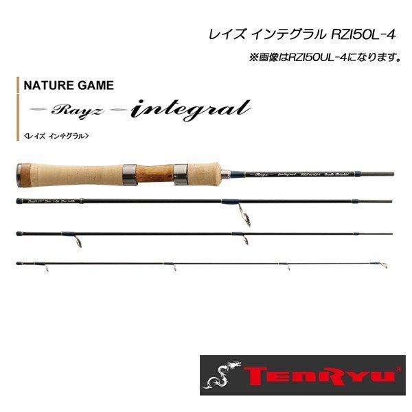 天龍 レイズ TENRYU RZ4102C-UL