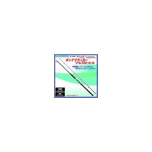 シマノ オシアプラッガー フルスロットル S74ML