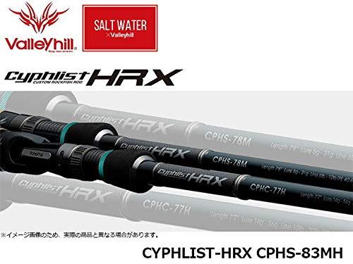バレーヒル サイファリスト HRX CPHS-83MH