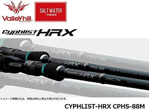 バレーヒル サイファリスト HRX CPHS-88M