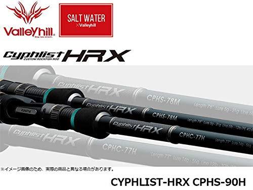 バレーヒル サイファリスト HRX CPHS-90H