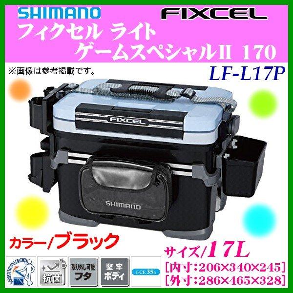 シマノ エクスプライド 166MH-LM