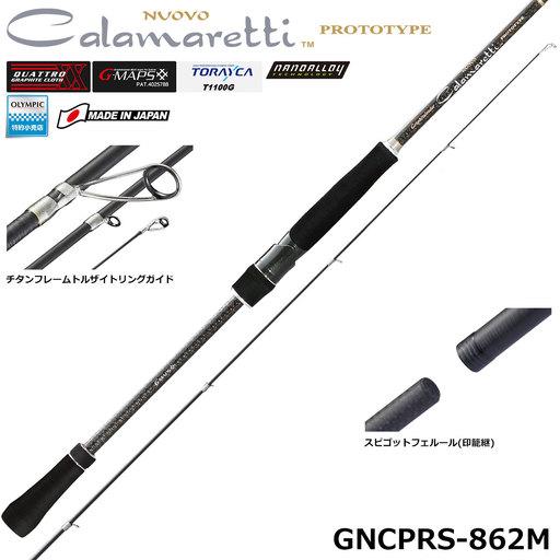 オリムピック 18 ヌーボカラマレッティー・プロトタイプ GNCPRS-862M