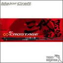 メジャークラフト 3代目クロステージ CRX-702ML/S