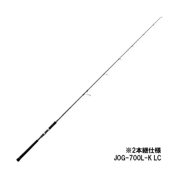 ジャクソン オーシャンゲート JOG-700L-K LC