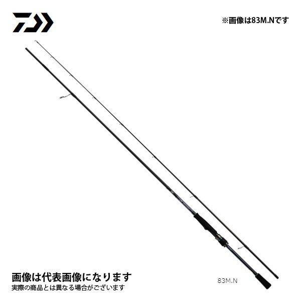 ダイワ 21 エメラルダス MX 89M.N