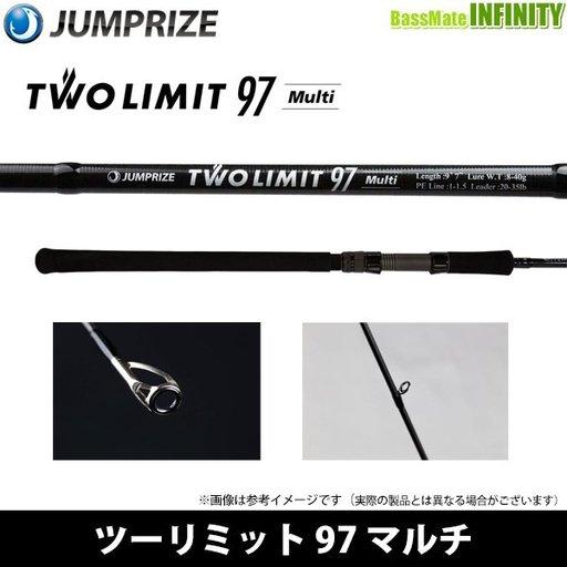 ジャンプライズ ツーリミット 97 Multi 97 マルチ