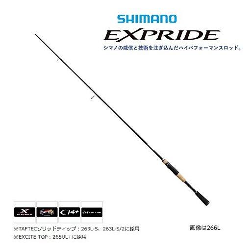 シマノ エクスプライド 263L-S