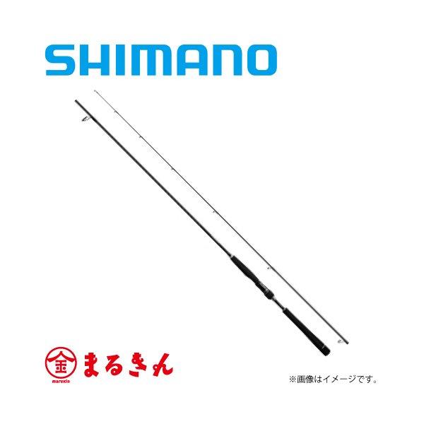 シマノ エクスセンス S906M/RF