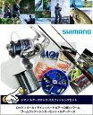 シマノ ルアーマティック S60UL