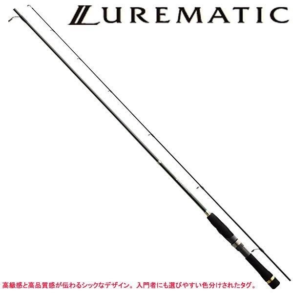 シマノ ルアーマティック S66L