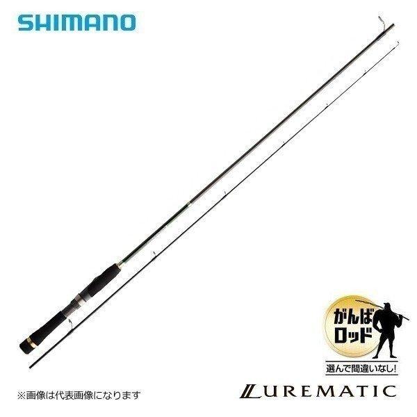 シマノ ルアーマティック S70UL