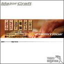 メジャークラフト 3代目クロステージ CRXJ-B69LTR クロステージ タイラバ