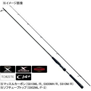 シマノ エクスセンス S900MH/R