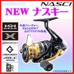 シマノ エクスセンス S906M/AR-C