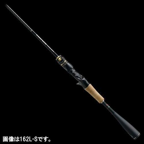 シマノ ポイズンアルティマ 162L-S
