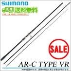 シマノ AR-C TYPE VR S1008M