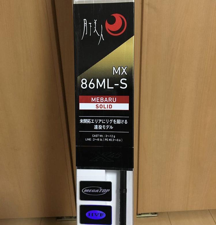 ダイワ 月下美人 MX / MX AJING 86ML-T
