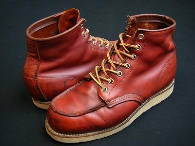 1905年から優れたクオリティの靴を提供し続けている!