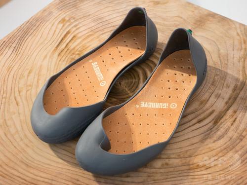 インディオの靴のように自然な形