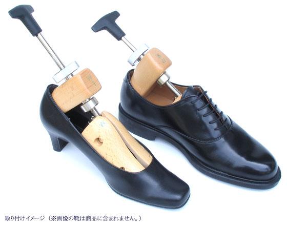 靴の中に入れる