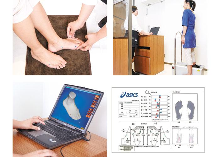 足の形を計測してオーダーメイドも可能!