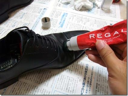 自分の靴に合った色を