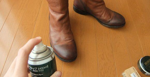 油性靴クリームの使用で最小限のダメージに抑制する!