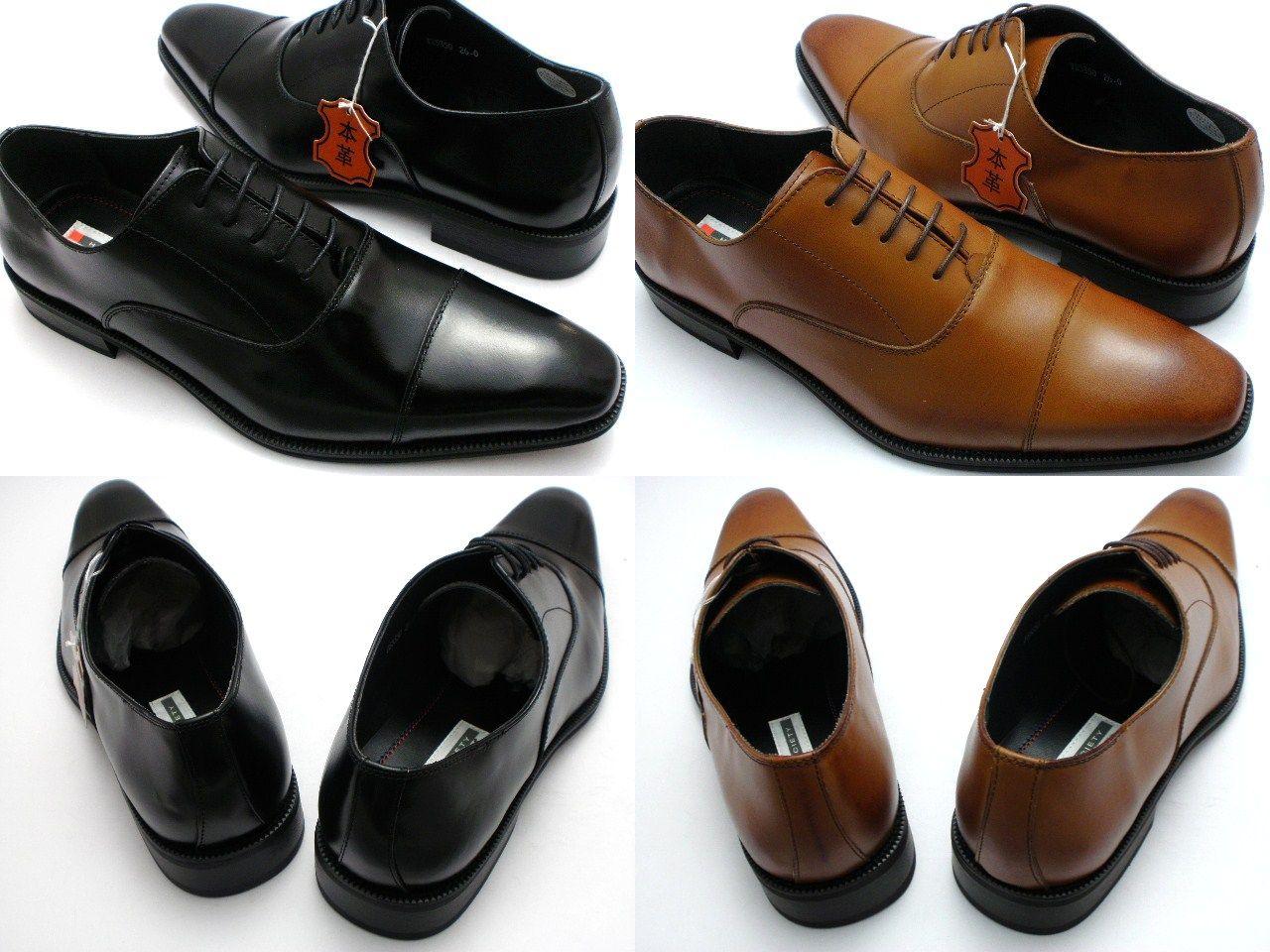 ビジネス 革靴 人気