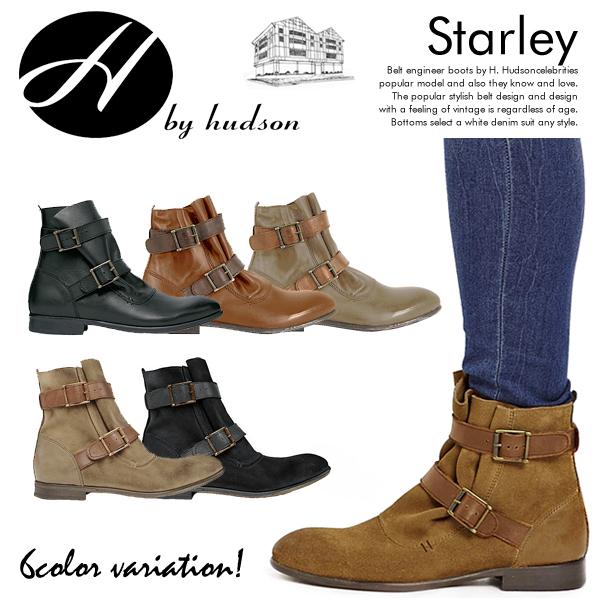 「STARLEY」はショート丈ながらもさすがの存在感!