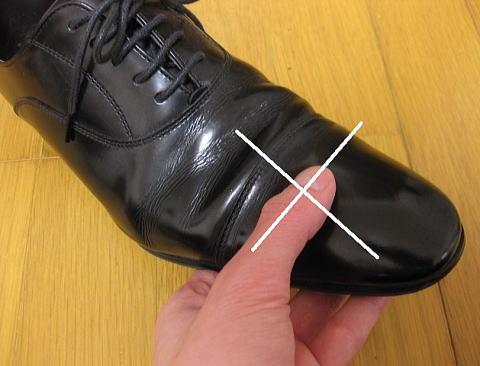 NGな靴の触り方