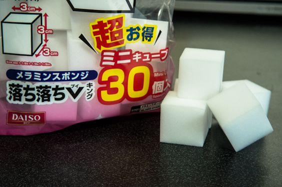 100円ショップでも購入できます!