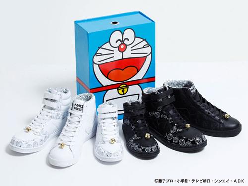 Doraemon Monochrome Pack
