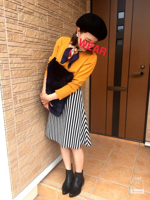 Bou Jeloudのスカート