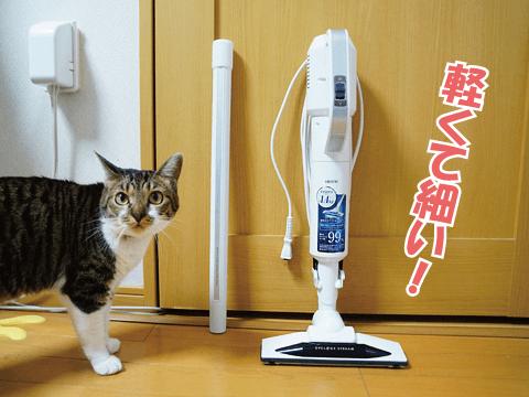"""""""超軽量""""の名はダテじゃない!"""