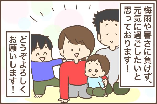 ぽんぽん 子育て