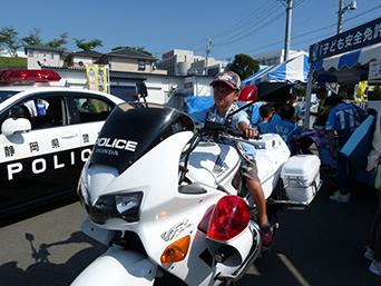 交通安全イベント